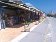 Αthene Super Market