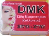 DMK Professional