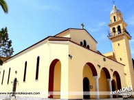 Ιερά Μητρόπολη Κεφαλληνίας & πνευματικό κέντρο