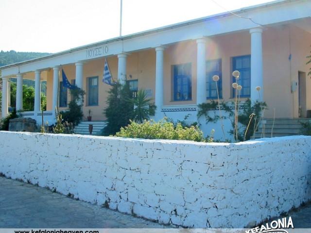 Ναυτικό και Περιβαλλοντικό Μουσείο Φισκάρδου