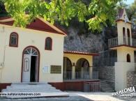 Σπήλαιο Αγίου Γερασίμου στη Λάσση