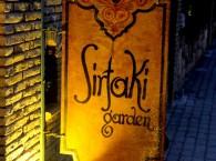 Syrtaki garden