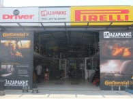 Mazarakis Trade and tire repair