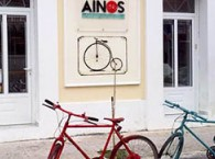 Ainos Bicycles